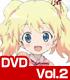 きんいろモザイク Vol.2【DVD】