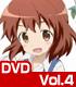 きんいろモザイク Vol.4【DVD】