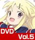 きんいろモザイク Vol.5【DVD】