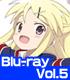 きんいろモザイク Vol.5【Blu-ray】