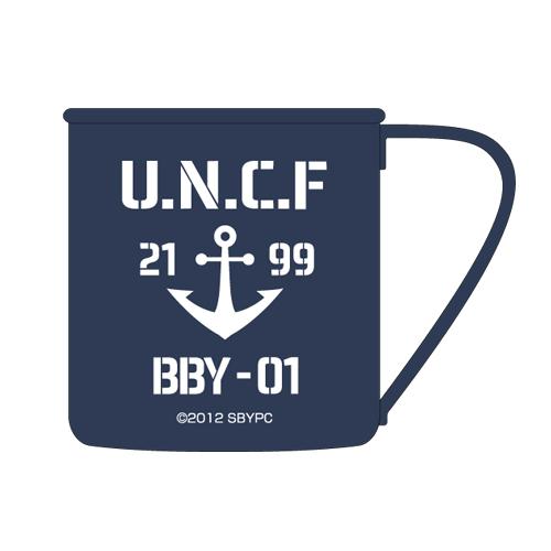 宇宙戦艦ヤマト/宇宙戦艦ヤマト2199/国連宇宙軍ステンレスマグカップ