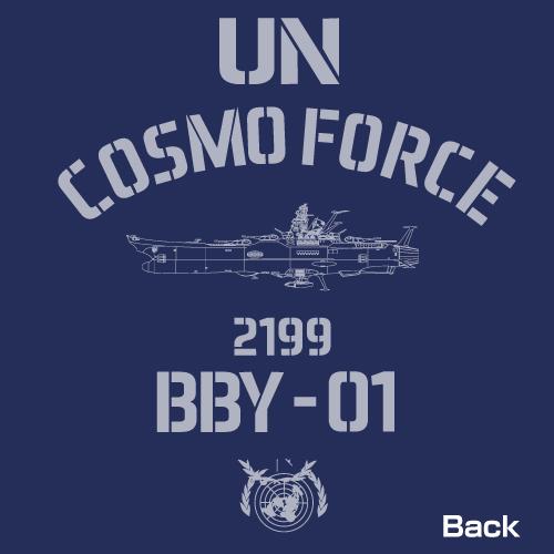宇宙戦艦ヤマト/宇宙戦艦ヤマト2199/U.N.C.F BBY-01ウインドブレーカー