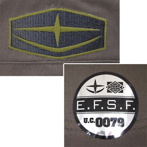 ガンダム/機動戦士ガンダム/地球連邦軍ワークキャップ