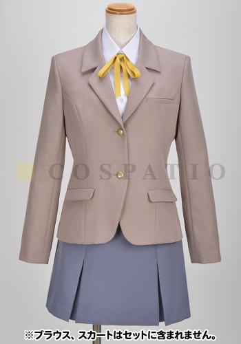 俺の妹がこんなに可愛いわけがない/俺の妹がこんなに可愛いわけがない。/千葉弁展高等学校女子制服 ジャケットセット