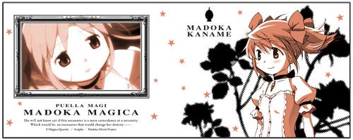 魔法少女まどか☆マギカ/劇場版 魔法少女まどか☆マギカ/劇場版鹿目まどかフタつきマグカップ