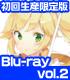 ★GEE!特典付★ファンタジスタドール vol.2 初回生産限定版【Bl...