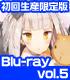★GEE!特典付★ファンタジスタドール vol.5 初回生産限定版【Bl...