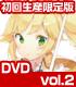 ★GEE!特典付★ファンタジスタドール vol.2 初回生産限定版【DVD】
