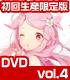 ★GEE!特典付★ファンタジスタドール vol.4 初回生産限定版【DVD】