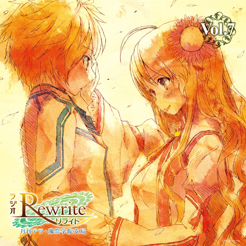 Rewrite Harvest festa! | ラジ...