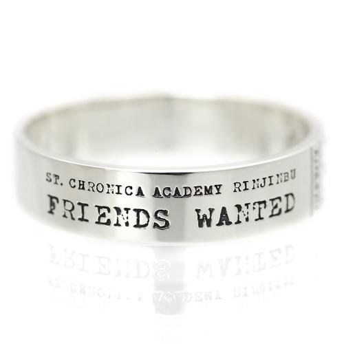 僕は友達が少ない/僕は友達が少ないNEXT/羽瀬川小鳩シルバーリング