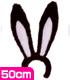 AZONE/50 Collection/FAR150【50cmドール用】50フワフワうさミミカチューシャ