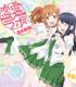 恋愛ラボ/恋愛ラボ/ラジオCD 「恋愛ラボRADIO」 Vol.1