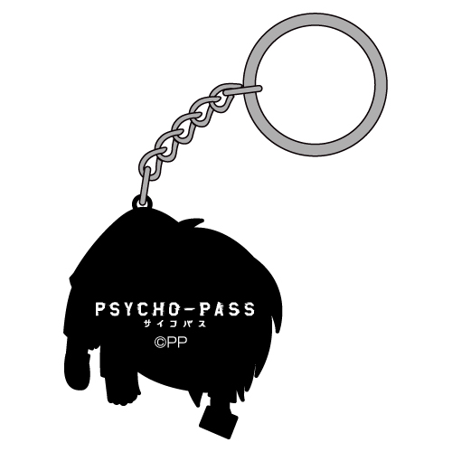 PSYCHO-PASS -サイコパス-/PSYCHO-PASS -サイコパス-/槙島聖護つままれキーホルダー