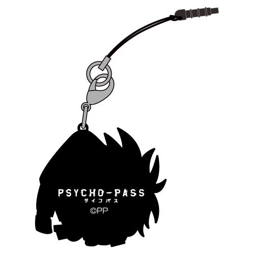 PSYCHO-PASS -サイコパス-/PSYCHO-PASS -サイコパス-/縢秀星つままれストラップ