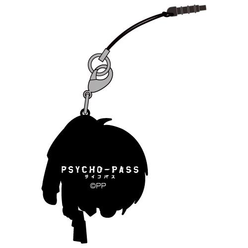 PSYCHO-PASS -サイコパス-/PSYCHO-PASS -サイコパス-/宜野座伸元つままれストラップ