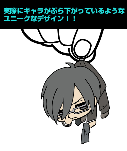 PSYCHO-PASS -サイコパス-/PSYCHO-PASS -サイコパス-/宜野座伸元つままれキーホルダー