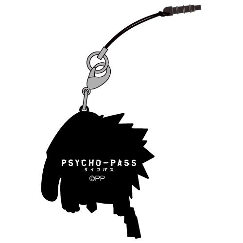 PSYCHO-PASS -サイコパス-/PSYCHO-PASS -サイコパス-/狡噛慎也つままれストラップ