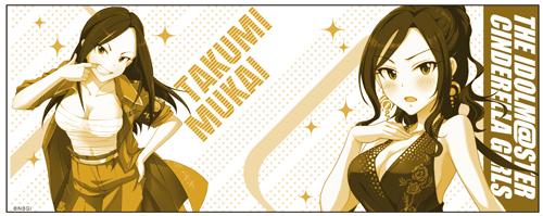 THE IDOLM@STER/アイドルマスター シンデレラガールズ/向井拓海フタつきマグカップ