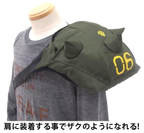 ガンダム/機動戦士ガンダム/ザクスパイクアーマーバッグ