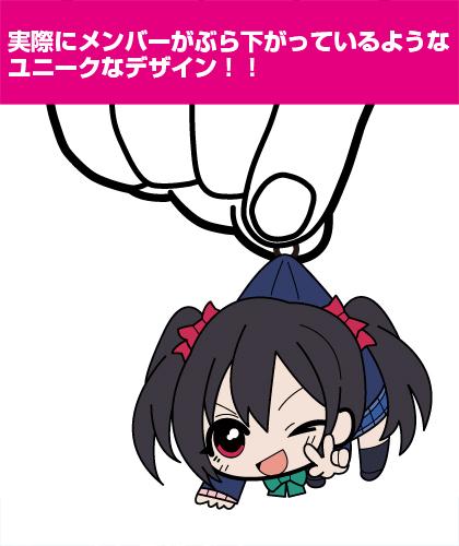 ラブライブ!/ラブライブ!/矢澤にこつままれストラップ