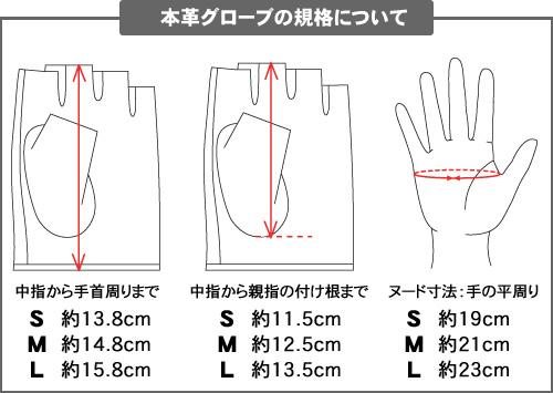 メーカーオリジナル/COSPATIOオリジナル/本革指貫グローブ/ドライバー