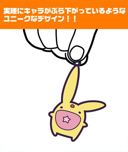 ぷよぷよ/ぷよぷよ/カーバンクルつままれキーホルダー