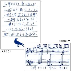 AIR/AIR/「青空」 Tシャツ