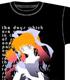 「観鈴」 Tシャツ