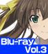 ★GEE!特典付★IS<インフィニット・ストラトス>2 Vol.3【Blu-...