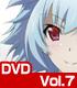 ★GEE!特典付★IS<インフィニット・ストラトス>2 Vol.7【DVD】