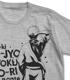 銀魂/銀魂/銀さんの背中Tシャツ