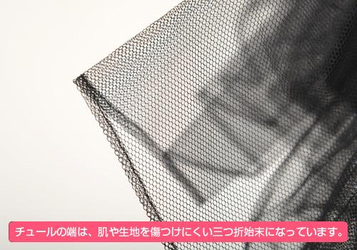 メーカーオリジナル/COSPATIOオリジナル/Aラインショートパニエ