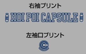 ドラゴンボール/ドラゴンボール改/カプセルコーポレーション トレーナー