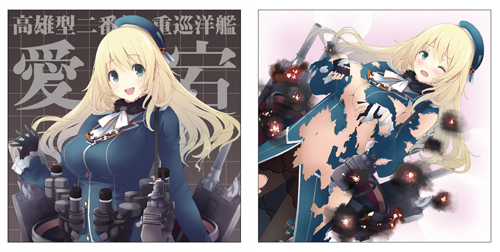 艦隊これくしょん -艦これ-/艦隊これくしょん -艦これ-/愛宕クッションカバー