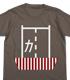 艦隊これくしょん -艦これ-/艦隊これくしょん -艦これ-/加賀ボディTシャツ