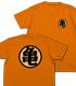 亀Tシャツ