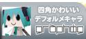 ����ե��� �ȥå�